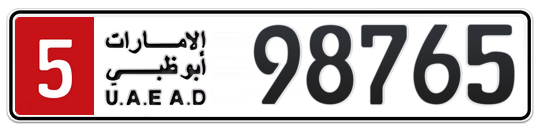 5 98765 - Plate numbers for sale in Abu Dhabi