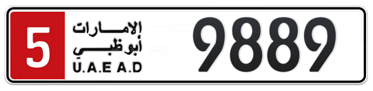5 9889 - Plate numbers for sale in Abu Dhabi