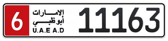 6 11163 - Plate numbers for sale in Abu Dhabi