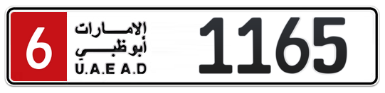 6 1165 - Plate numbers for sale in Abu Dhabi