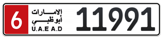 6 11991 - Plate numbers for sale in Abu Dhabi
