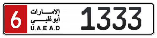 6 1333 - Plate numbers for sale in Abu Dhabi