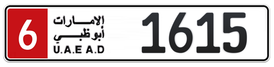 6 1615 - Plate numbers for sale in Abu Dhabi