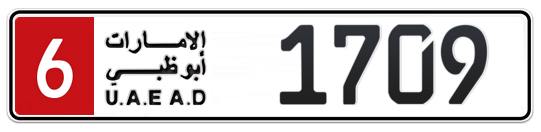 6 1709 - Plate numbers for sale in Abu Dhabi