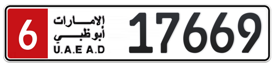 6 17669 - Plate numbers for sale in Abu Dhabi