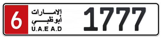 6 1777 - Plate numbers for sale in Abu Dhabi