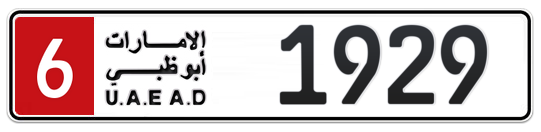 6 1929 - Plate numbers for sale in Abu Dhabi