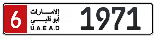 6 1971 - Plate numbers for sale in Abu Dhabi