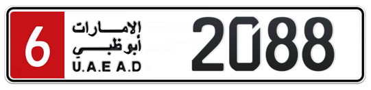 6 2088 - Plate numbers for sale in Abu Dhabi