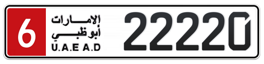 6 22220 - Plate numbers for sale in Abu Dhabi
