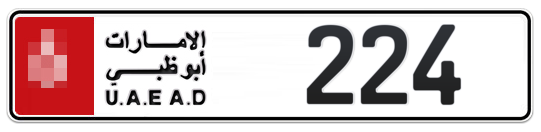* 224 - Plate numbers for sale in Abu Dhabi