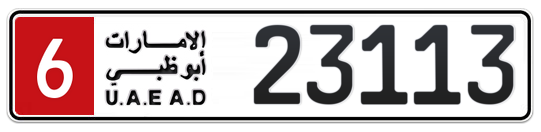 6 23113 - Plate numbers for sale in Abu Dhabi