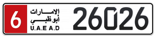 6 26026 - Plate numbers for sale in Abu Dhabi