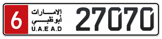 6 27070 - Plate numbers for sale in Abu Dhabi