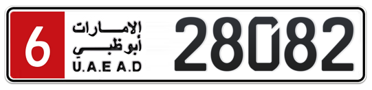 6 28082 - Plate numbers for sale in Abu Dhabi