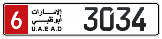 6 3034 - Plate numbers for sale in Abu Dhabi