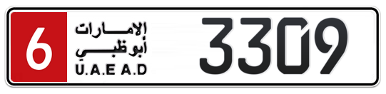 6 3309 - Plate numbers for sale in Abu Dhabi