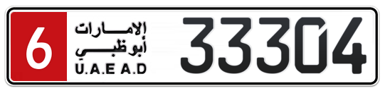 6 33304 - Plate numbers for sale in Abu Dhabi