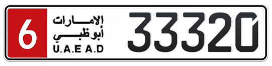 6 33320 - Plate numbers for sale in Abu Dhabi
