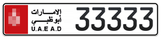 * 33333 - Plate numbers for sale in Abu Dhabi