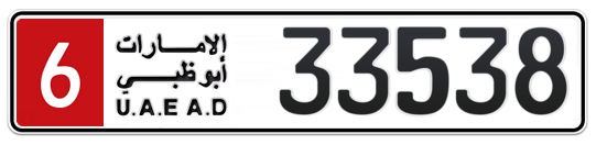6 33538 - Plate numbers for sale in Abu Dhabi