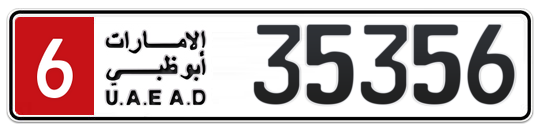 6 35356 - Plate numbers for sale in Abu Dhabi
