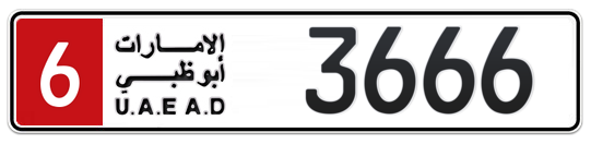 6 3666 - Plate numbers for sale in Abu Dhabi
