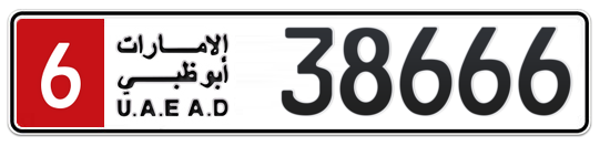 6 38666 - Plate numbers for sale in Abu Dhabi