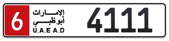6 4111 - Plate numbers for sale in Abu Dhabi