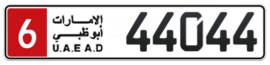 6 44044 - Plate numbers for sale in Abu Dhabi
