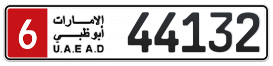 6 44132 - Plate numbers for sale in Abu Dhabi