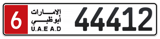 6 44412 - Plate numbers for sale in Abu Dhabi