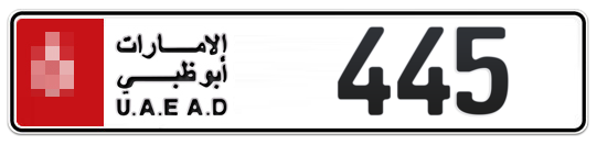 * 445 - Plate numbers for sale in Abu Dhabi