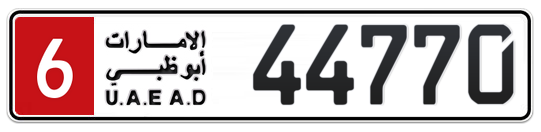 6 44770 - Plate numbers for sale in Abu Dhabi