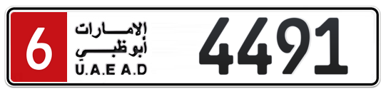 6 4491 - Plate numbers for sale in Abu Dhabi