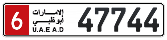 6 47744 - Plate numbers for sale in Abu Dhabi