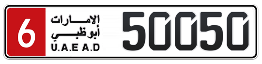 6 50050 - Plate numbers for sale in Abu Dhabi