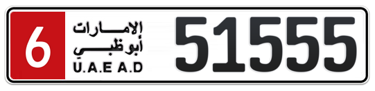 6 51555 - Plate numbers for sale in Abu Dhabi