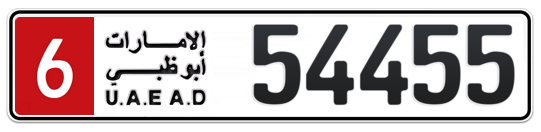 6 54455 - Plate numbers for sale in Abu Dhabi