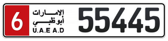 6 55445 - Plate numbers for sale in Abu Dhabi
