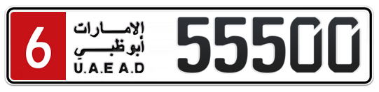6 55500 - Plate numbers for sale in Abu Dhabi