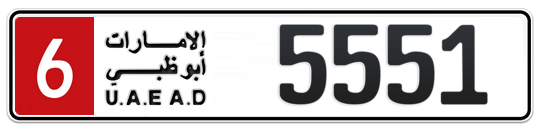 6 5551 - Plate numbers for sale in Abu Dhabi