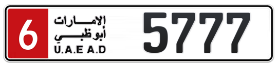 6 5777 - Plate numbers for sale in Abu Dhabi