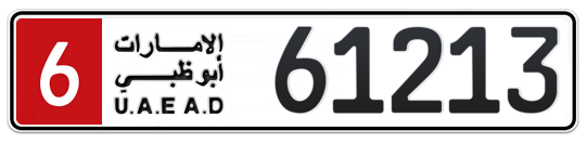 6 61213 - Plate numbers for sale in Abu Dhabi