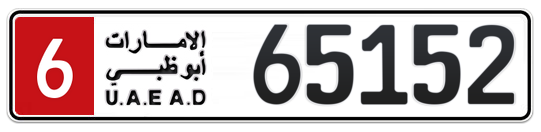6 65152 - Plate numbers for sale in Abu Dhabi