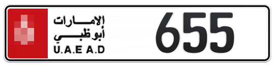 * 655 - Plate numbers for sale in Abu Dhabi