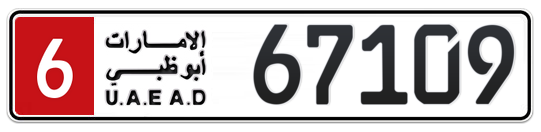 6 67109 - Plate numbers for sale in Abu Dhabi