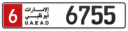 6 6755 - Plate numbers for sale in Abu Dhabi