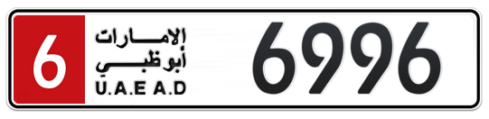 6 6996 - Plate numbers for sale in Abu Dhabi