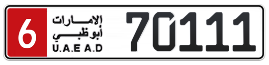 6 70111 - Plate numbers for sale in Abu Dhabi